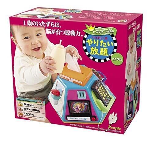 いたずら1歳やりたい放題 ビッグ版,おもちゃ,赤ちゃん,