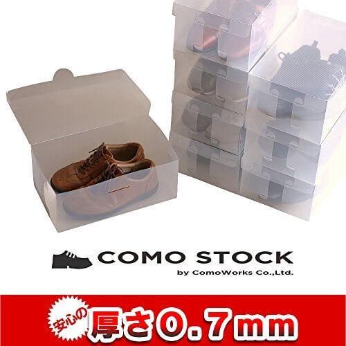 透明クリアーケース,子ども,靴,収納