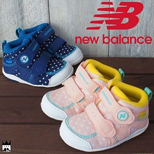 (ニューバランス)new balance FS123H ファーストシューズ ベビー 11.0cm KI,ファーストシューズ,人気,