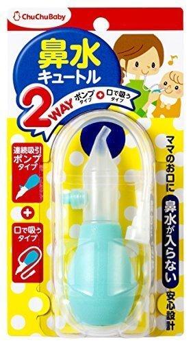 チュチュベビー 鼻水キュートル 2WAYタイプ,鼻吸い器,電動,