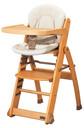 ミーブルローハイチェア RH-NT35 ナチュラル(クッション付) 【送料無料!クレジットOK!木製ハイチェア】北川木工  クッション・ガード・テーブル付き,離乳食,椅子,