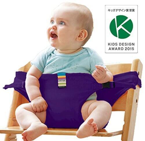 日本エイテックス 【日本正規品】 キャリフリー チェアベルト パープル 01-069,離乳食,椅子,