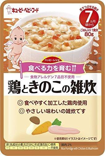 キユーピー ハッピーレシピ 鶏ときのこの雑炊 7ヶ月頃から×12個,離乳食,外出,