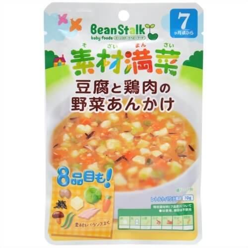 ビーンスターク 豆腐と鶏肉の野菜あんかけ 70g 7ヵ月頃から,離乳食,外出,