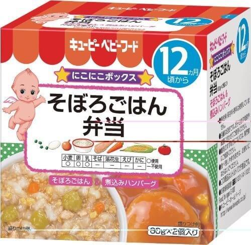 キユーピーベビーフード そぼろごはん弁当 (60g×2個入り)×4個,離乳食,外出,