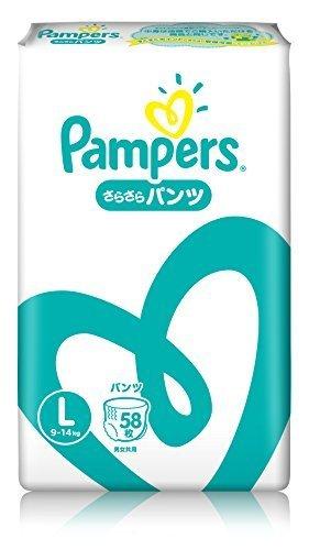 【Amazon.co.jp限定】 パンパース オムツ パンツ さらさらパンツ L(9~14kg) 58枚,おむつ,Lサイズ,