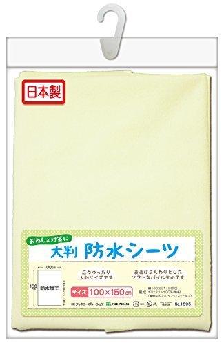 日本製大判防水シーツ 1595,赤ちゃん,防水シーツ,選び方