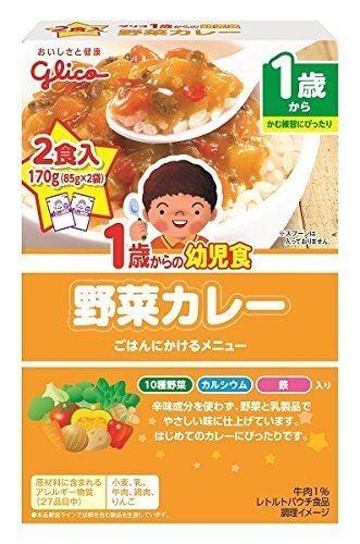 グリコ 1歳からの幼児食 野菜カレー 2食入×5個,1歳,カレー,