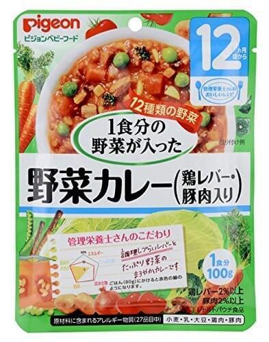 ピジョン 管理栄養士さんのおいしいレシピ 1食分の野菜が入った野菜カレー(鶏レバー・豚肉入り) 100g×12個,1歳,カレー,