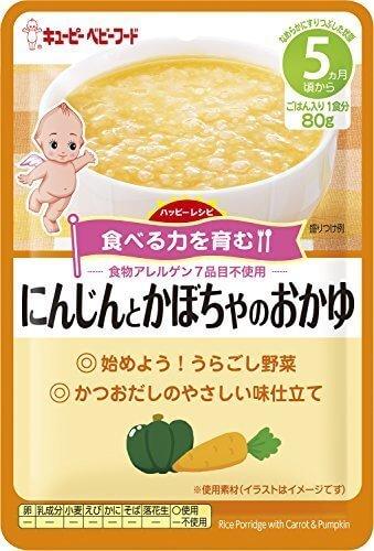 キユーピーベビーフード ハッピーレシピ にんじんとかぼちゃのおかゆ 5ヶ月頃から×12個,ベビーフード,5ヶ月,