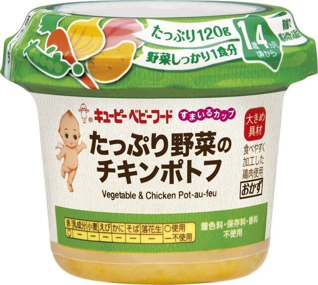 キユーピー すまいるカップ たっぷり野菜のチキンライス 120g (9ヵ月頃から)×4個,キユーピー,ベビーフード,