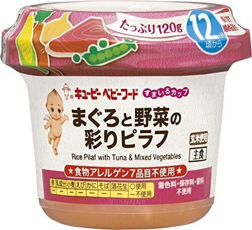キユーピー すまいるカップ まぐろと野菜の彩りピラフ 120g (12ヵ月頃から)×4個,キユーピー,ベビーフード,