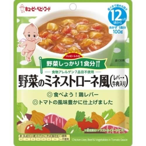 キューピー ベビーフード VA-1 ハッピーレシピ 野菜のミネストローネ風 レバー・牛肉入り 12ヶ月頃から (100g),キユーピー,ベビーフード,