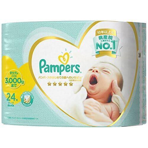パンパース オムツ テープ はじめての肌へのいちばん 新生児用小さめ(3000gまで) 24枚,紙おむつ,比較,