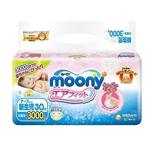 ムーニー テープ 新生児 (お誕生~3000g) 30枚,紙おむつ,比較,