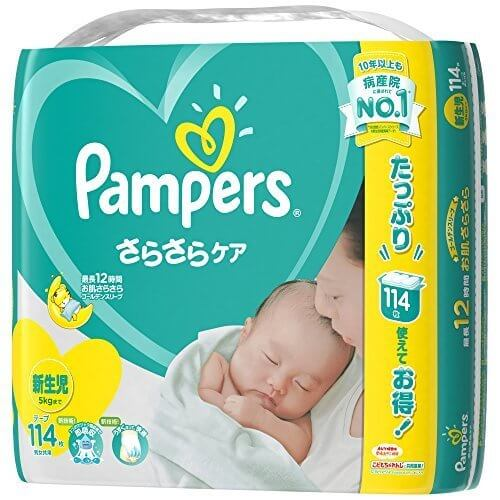 パンパース オムツ テープ さらさらケア 新生児(~5kg) 114枚,紙おむつ,比較,