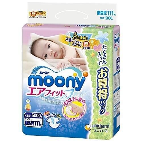 ムーニー テープ 新生児 (お誕生~5000g) 111枚,紙おむつ,比較,