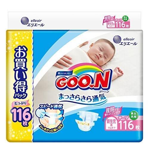 グーン テープ 新生児 (お誕生~5kg) 116枚 まっさらさら通気,紙おむつ,比較,