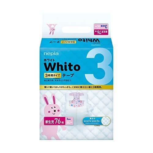 【Amazon.co.jp限定】 ネピア Whito テープ 新生児用(お誕生~5Kg) 3時間タイプ 76枚,紙おむつ,比較,