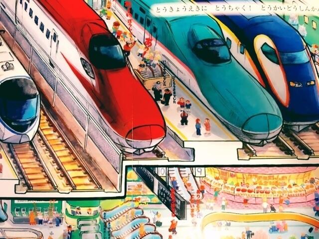 【オリジナル】リアルな電車の絵の絵本,電車,絵本,おすすめ