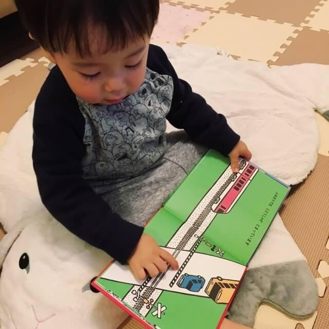 【オリジナル】1人で絵本を読む幼児,電車,絵本,おすすめ