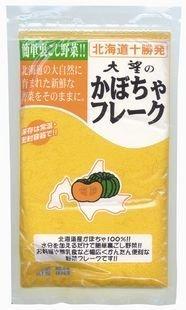 かぼちゃフレーク 70g メール便発送,簡単,離乳食,