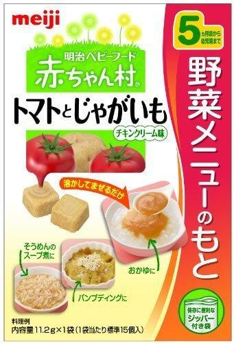 明治ベビーフード 赤ちゃん村 野菜メニューのもと トマトとじゃがいも×6個,簡単,離乳食,