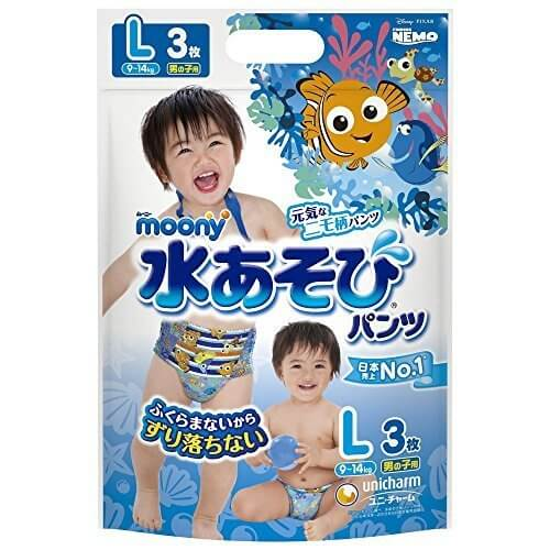 ムーニー 水あそびパンツ 男の子用 Lサイズ 3枚,水遊びパンツ,プール,
