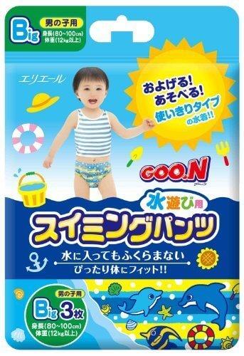 グーン スイミングパンツ BIGサイズ(12kg以上) 男の子用 3枚,水遊びパンツ,プール,