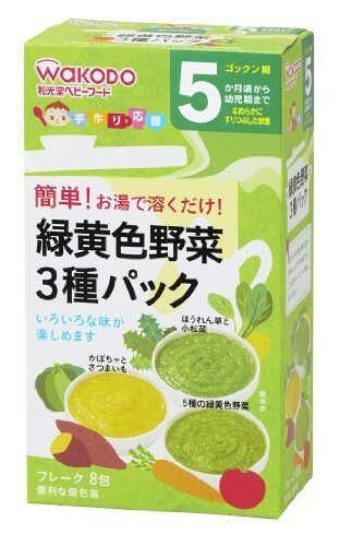 手作り応援 緑黄色野菜3種パック ×6個,離乳食,粉末,