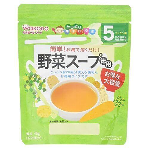 和光堂 たっぷり手作り応援野菜スープ徳用 46g,離乳食,粉末,