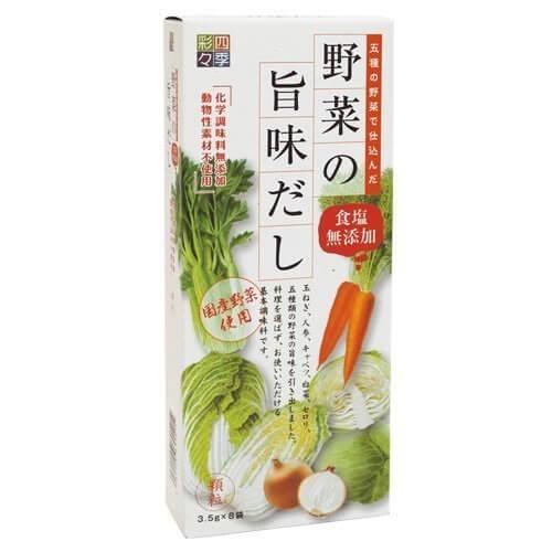 食塩・化学調味料 無添加 野菜の旨味だし (国産野菜使用) 3.5g×8袋×2箱セット,離乳食,粉末,