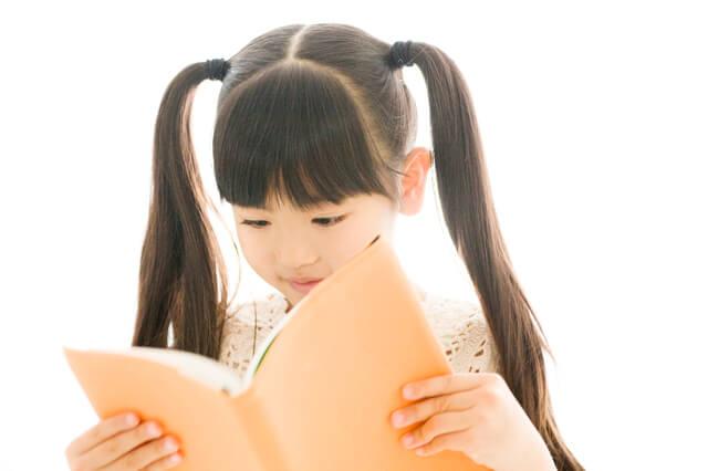 ツインテールの女の子,6歳,おすすめ,絵本