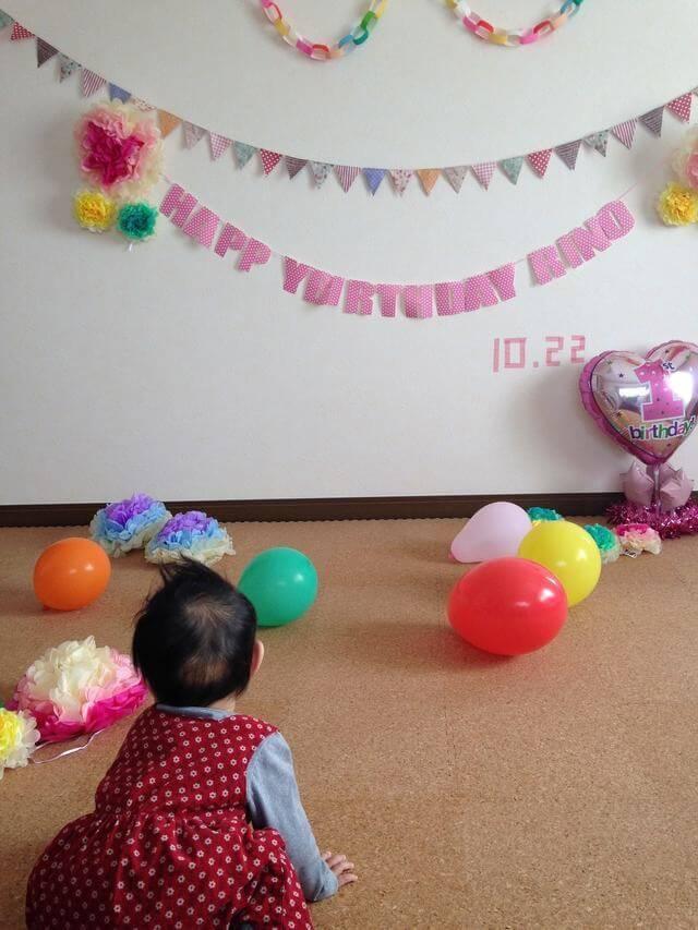 1歳誕生日飾りつけ,1歳,誕生日,祝い