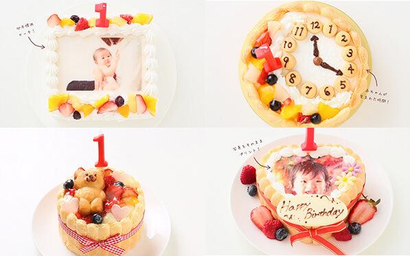 ファーストバースデーケーキ,1歳,誕生日,祝い