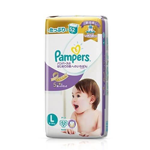 パンパース おむつ Lサイズ (9~14kg) テープ はじめての肌へのいちばん 52枚,紙おむつ,比較,