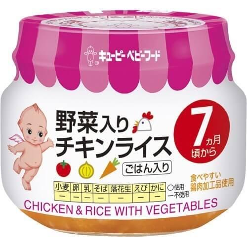 キューピー ベビーフード PA-73 野菜入りチキンライス 7ヶ月頃から (70g) チキンライス,ベビーフード,アレルギー,