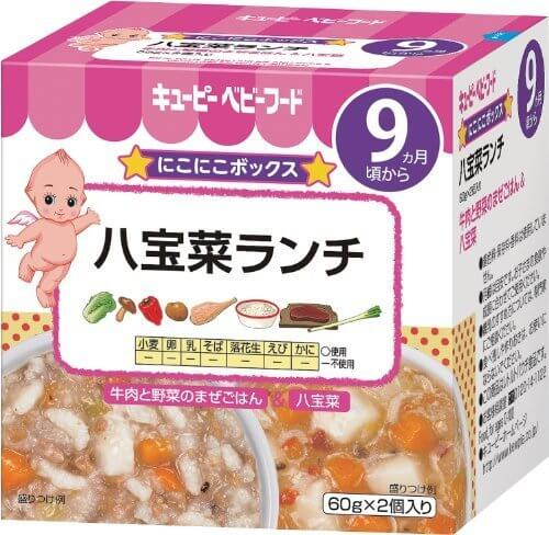 キユーピーベビーフード 八宝菜ランチ (60g×2個入り)×4個,ベビーフード,アレルギー,