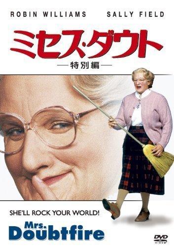 ミセス・ダウト (特別編) [AmazonDVDコレクション],おすすめ,DVD,