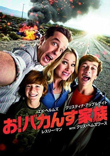 お! バカんす家族 [DVD],おすすめ,DVD,