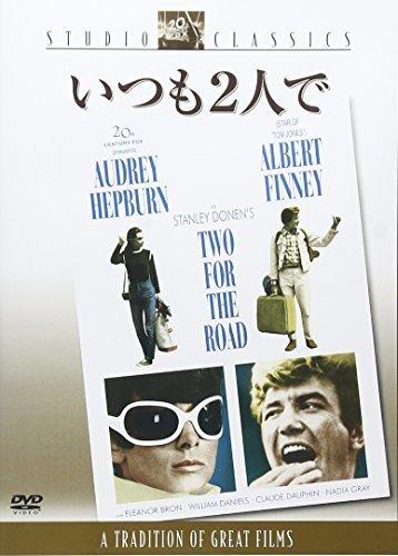 いつも2人で [DVD],おすすめ,DVD,
