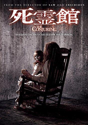 死霊館 [WB COLLECTION][AmazonDVDコレクション] [DVD],おすすめ,DVD,