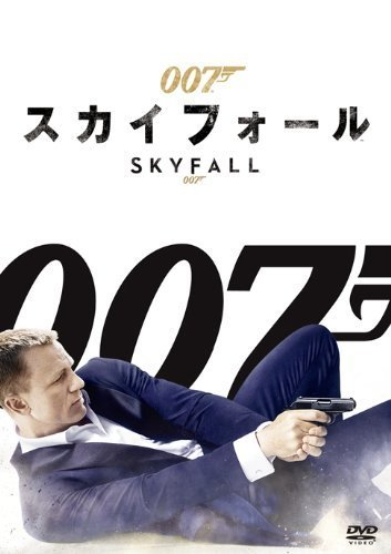 007/スカイフォール [DVD],おすすめ,DVD,