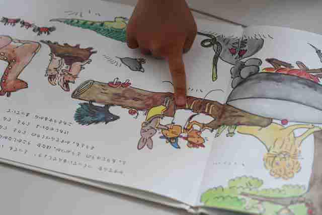 「ぐりとぐら」の絵本の1ページ,ぐりとぐら,絵本,グッズ
