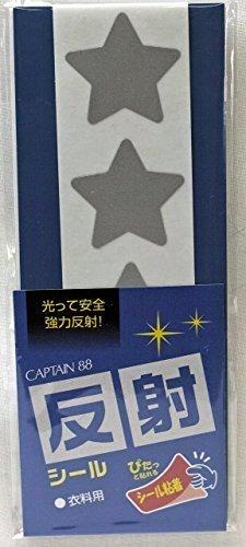 反射シール抜型(粘着) 星型 6枚 132-21,ランドセルカバー,手作り,