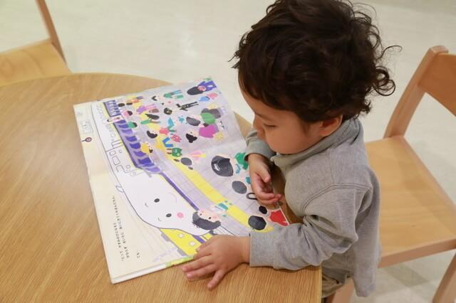新幹線の絵本を読む男の子,2歳,絵本,