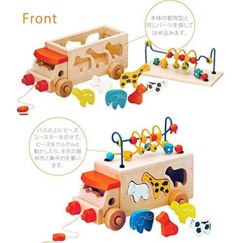 【JGmax】 アニマルビーズバス 動物 バス おもちゃ 木のおもちゃ 3歳 かわいい 知育玩具 出産祝い 赤ちゃん 男の子 女の子 誕生日 プレゼント,出産祝い,女の子,