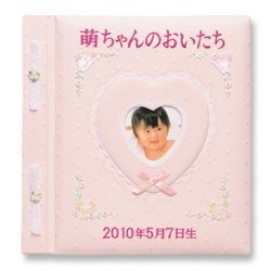 出産祝いに・・丁寧な刺繍名入れ一生使えるベビーアルバム (ピンク)C070-324,出産祝い,女の子,