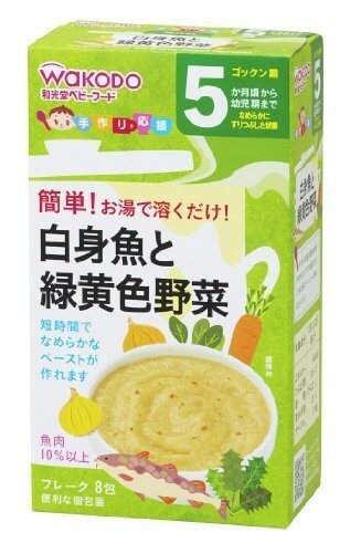 手作り応援 白身魚と緑黄色野菜 (2.3g×8包)×6個,ベビーフード,