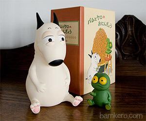 バムとケロ」のソフトビニール製の人形,おすすめ,絵本,